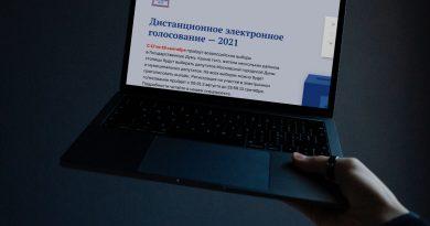 Портал mos.ru открыл спецраздел о ДЭГ
