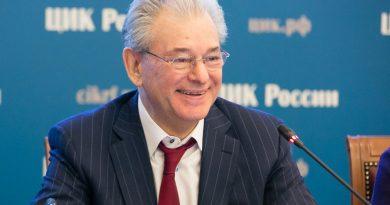 ЦИК РФ утвердил порядок проведения электронного голосования