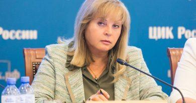 ЦИК: Москва должна будет отказаться от собственной системы онлайн-голосования